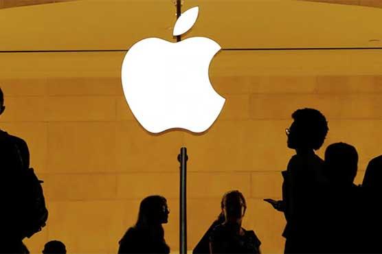 کورونا کے پھیلاؤ میں کمی، ایپل کا دفاتر کھولنے کا اعلان، ملازمین کا آنے سے انکار