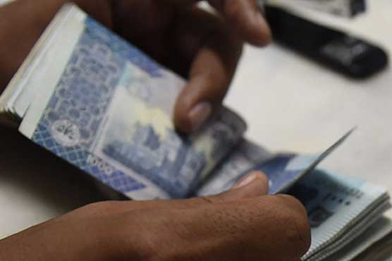 Govt employees get 10pc raise in pay, pension