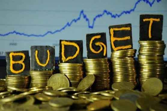 Salient features of budget 2021-22