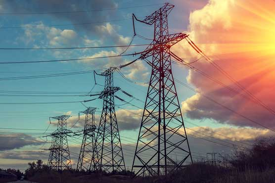 Govt proposes Rs 118bn budget to enhance energy distribution