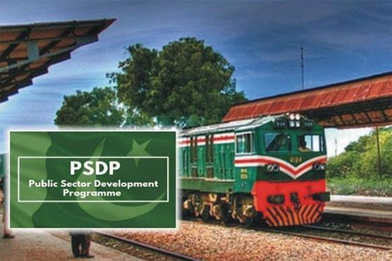 Govt allocates Rs30,025 million for Pakistan Railways