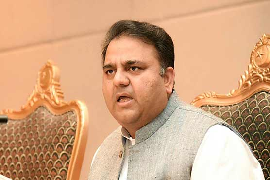 Budget being appreciated by people from all walks of life: Fawad Ch