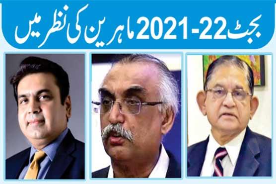 بجٹ 22-2021 ماہرین کی نظر میں