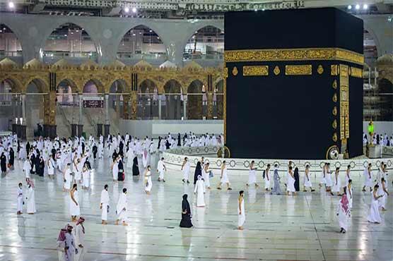 پاکستانی امسال بھی حج ادا نہیں کرسکیں گے، سعودی حج پالیسی کا اعلان