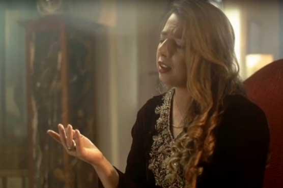 Singer Masooma Anwar's new song 'Khat' released