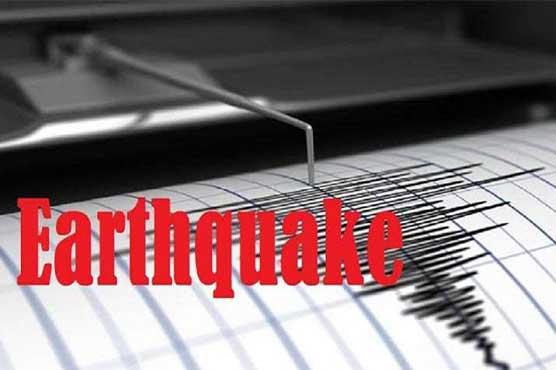 ایسا زلزلہ، جو 32 سال تک جاری رہا