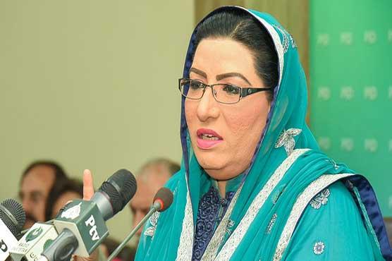 Govt presented a balanced budget: Firdous Ashiq