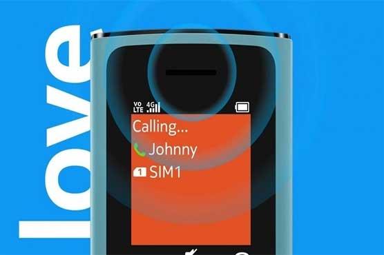 نوکیا کے سستے ترین 4 جی فونز متعارف کرا دیئے