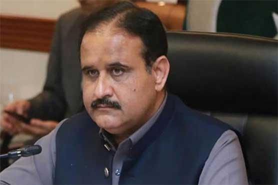 لاہور پاکستان کا دل، ترقیاتی منصوبوں کیلئے 28 ارب روپے مختص: عثمان بزدار