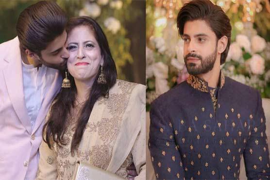 اداکار سعد قریشی کی والدہ کوروناکے باعث انتقال کر گئیں