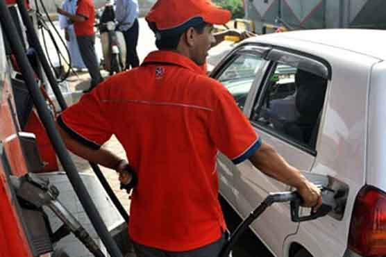 Govt slashes levy on petroleum products