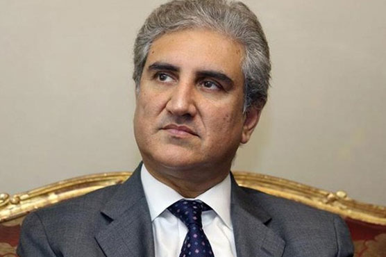 FM Qureshi leaves for Turkey to attend Antalya Diplomacy Forum