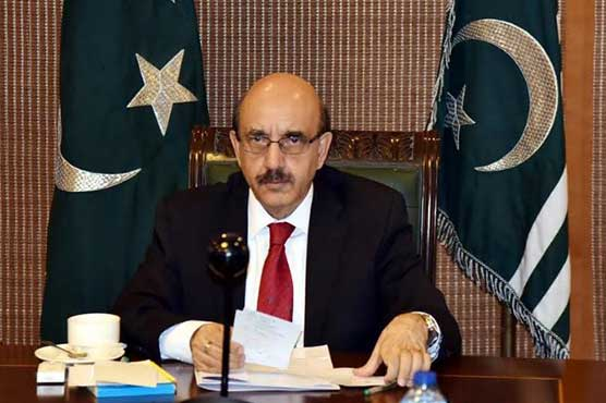 AJK President asks youth to learn essential skills to achieve life's goals