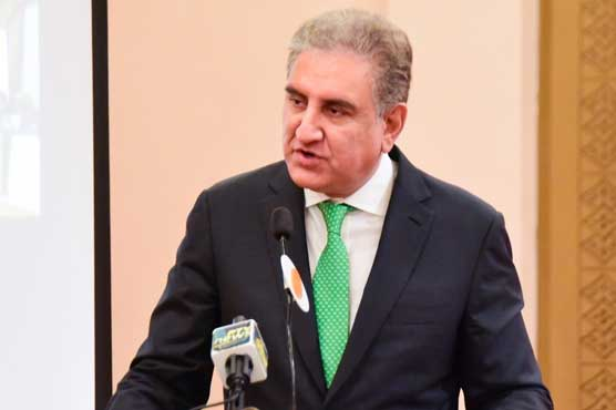US should systematically withdraw from Afghanistan: FM Qureshi