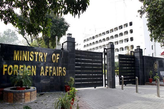 Pakistan urges Int'l community to take cognizance of sexual crimes in IIOJ&K