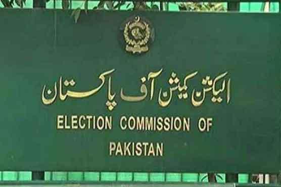 ECP raises concerns over govt's Electoral Reforms Amendment Bill