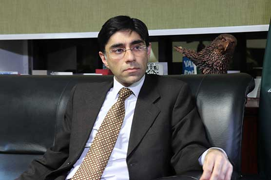 Dr Moeed to attend SCO meeting in Dushanbe