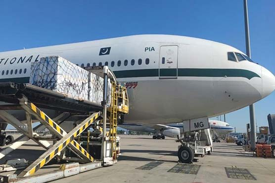 PIA plane carrying two million doses of anti-Covid vaccine arrives in Islamabad