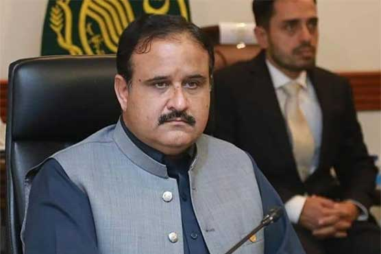 CM Punjab announces financial assistance for Lahore blast victims