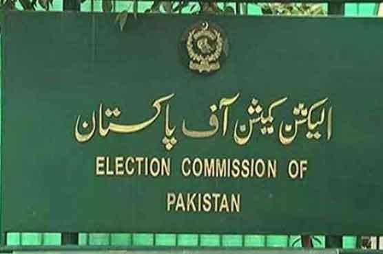 ECP completes recruitment process for four provinces