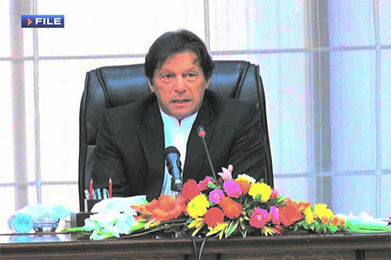 PM Imran to host dinner for MNAs of PTI, allied parties today
