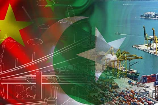 CPEC's 2nd phase, helps generate job opportunities, boost economic growth: BOI official