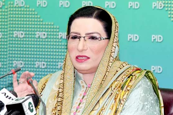 PP-38 by-polls: ECP serves show-cause notice to Dr Firdous