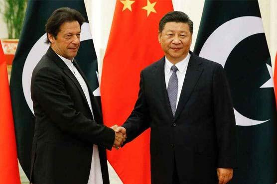 PM lauds CPC's role in nurturing Pakistan-China friendship