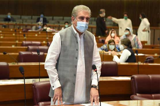 Opposition wants to change everyone except itself: Qureshi