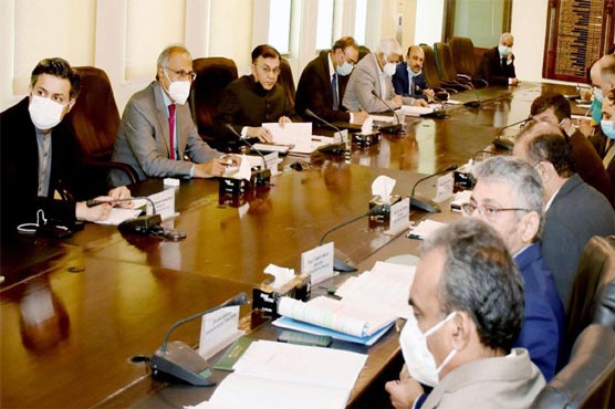 17th meeting of NEC on Anti-Money Laundering reviews FATF action Plan