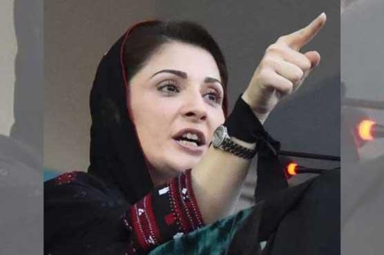 Maryam assails powerless PM Imran