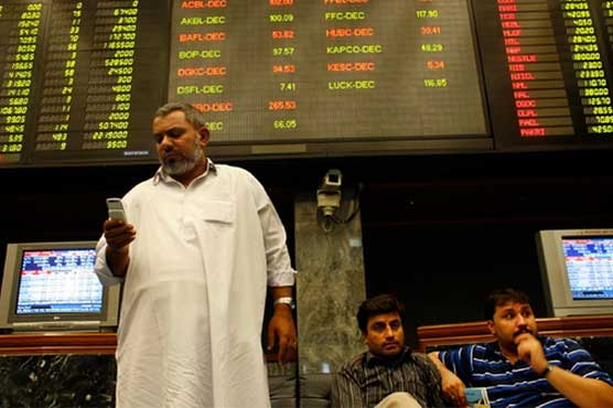PSX loses 271.59 points to close at 45,593.43 points