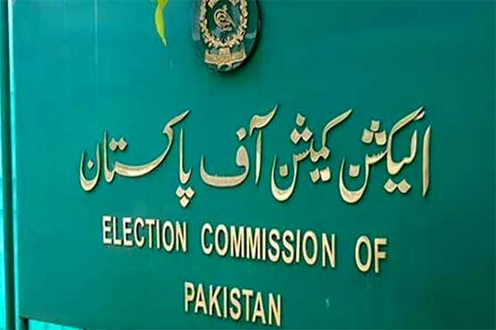 ECP asks candidates to follow code of conduct after campaign for Senate polls ends