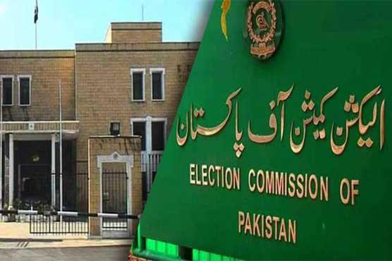 ECP decides to conduct Senate polls as per 'past practice'
