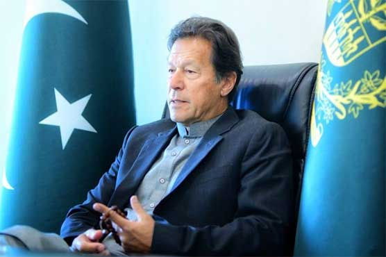 Supported open voting in Senate polls to avoid horse trading: PM