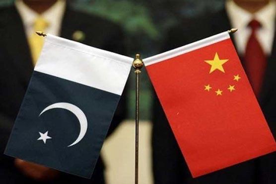 MoFA releases documentary to mark Pakistan-China friendship anniversary
