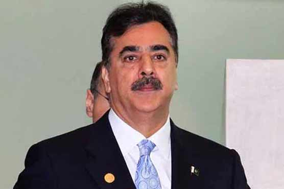 Senate Election: Petition filed in ECP for disqualification of Yousaf Raza Gillani