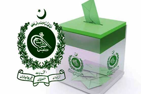 Polling for Senate Elections underway
