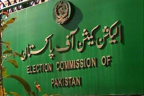 PM trying to influence Senate polls, PPP complains CEC