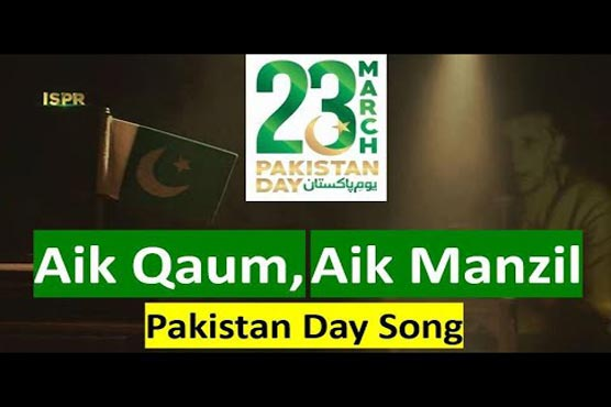 ISPR releases teaser for Pakistan Day celebrations