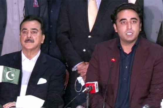 Bilawal Bhutto sets eyes on Senate Chairmanship for Yousaf Raza Gilani
