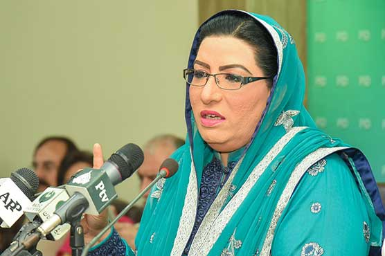 PM took bold decision of seeking confidence vote from NA: Firdous
