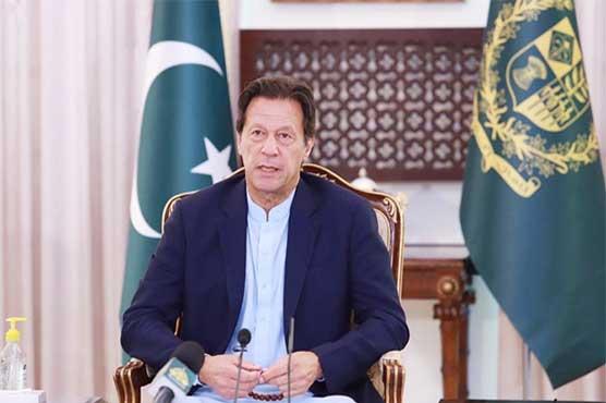 PM Imran Khan to address nation today