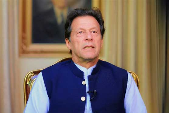 Not a coward, know how to fight: PM Imran