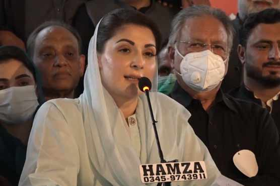 Those who tried to break PML-N are themselves breaking: Maryam Nawaz