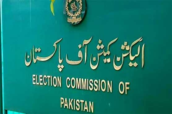 Senate election results: ECP disappointed over PM's allegations