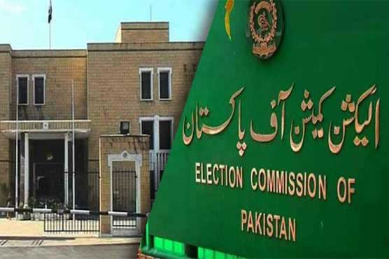 PTI moves ECP to withhold notification of Gillani's win in Senate Election