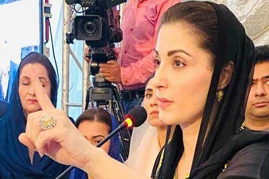 Imran Khan took vote of confidence at gunpoint: Maryam Nawaz