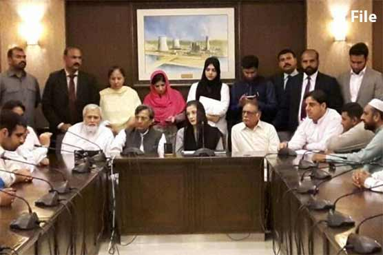 PML-N consultative meeting underway to discuss long march