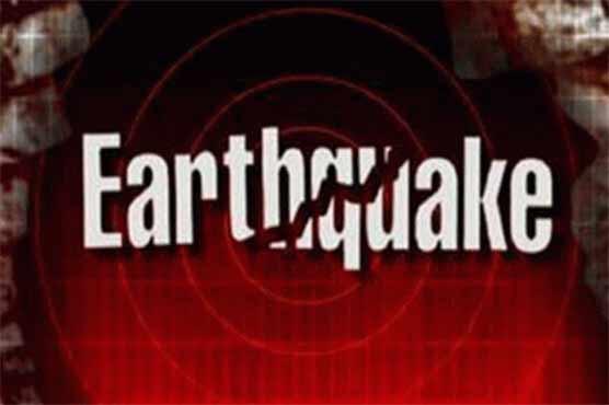 Mild quake shakes Azad Kashmir
